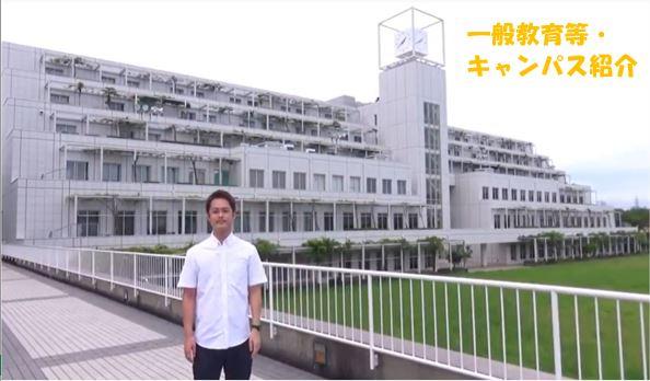 県短わくわくキャンパスツアー 一般教育等 上田一紀先生