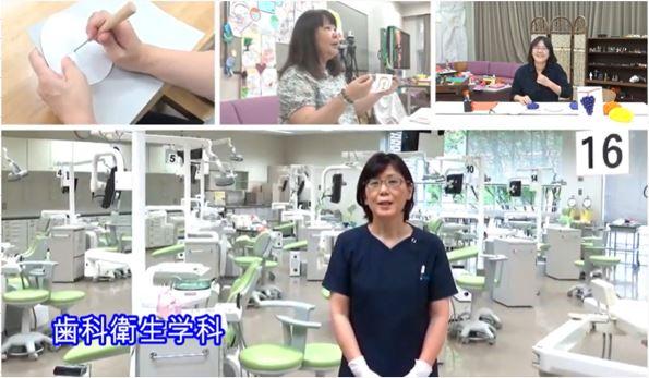 歯科衛生学科 山本智美先生が、お口の中をお水で洗ったり、はがたを取ったりするのを見てみよう。