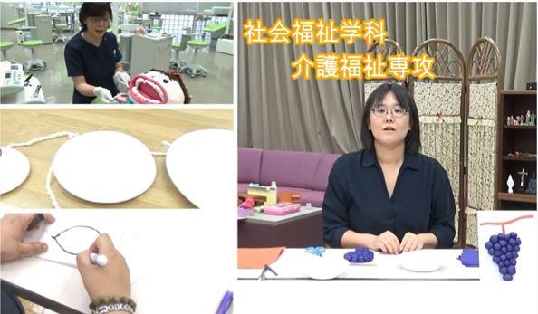 介護福祉専攻 大石桂子先生と、お花紙でぶどうを作って、手をいろいろ動かしてみよう。