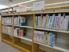 シラバス図書コーナー