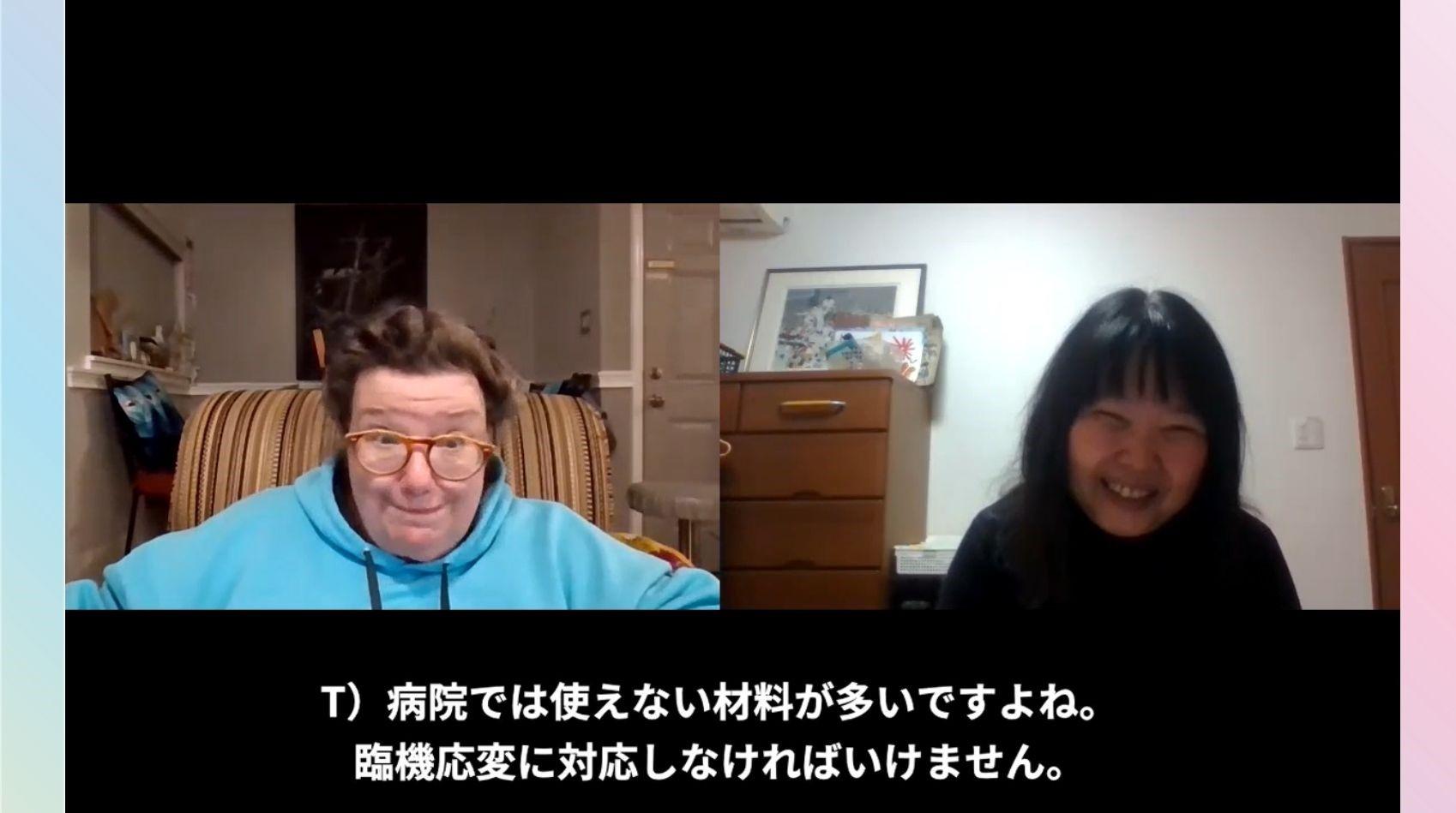 松平先生とテリー先生の対談
