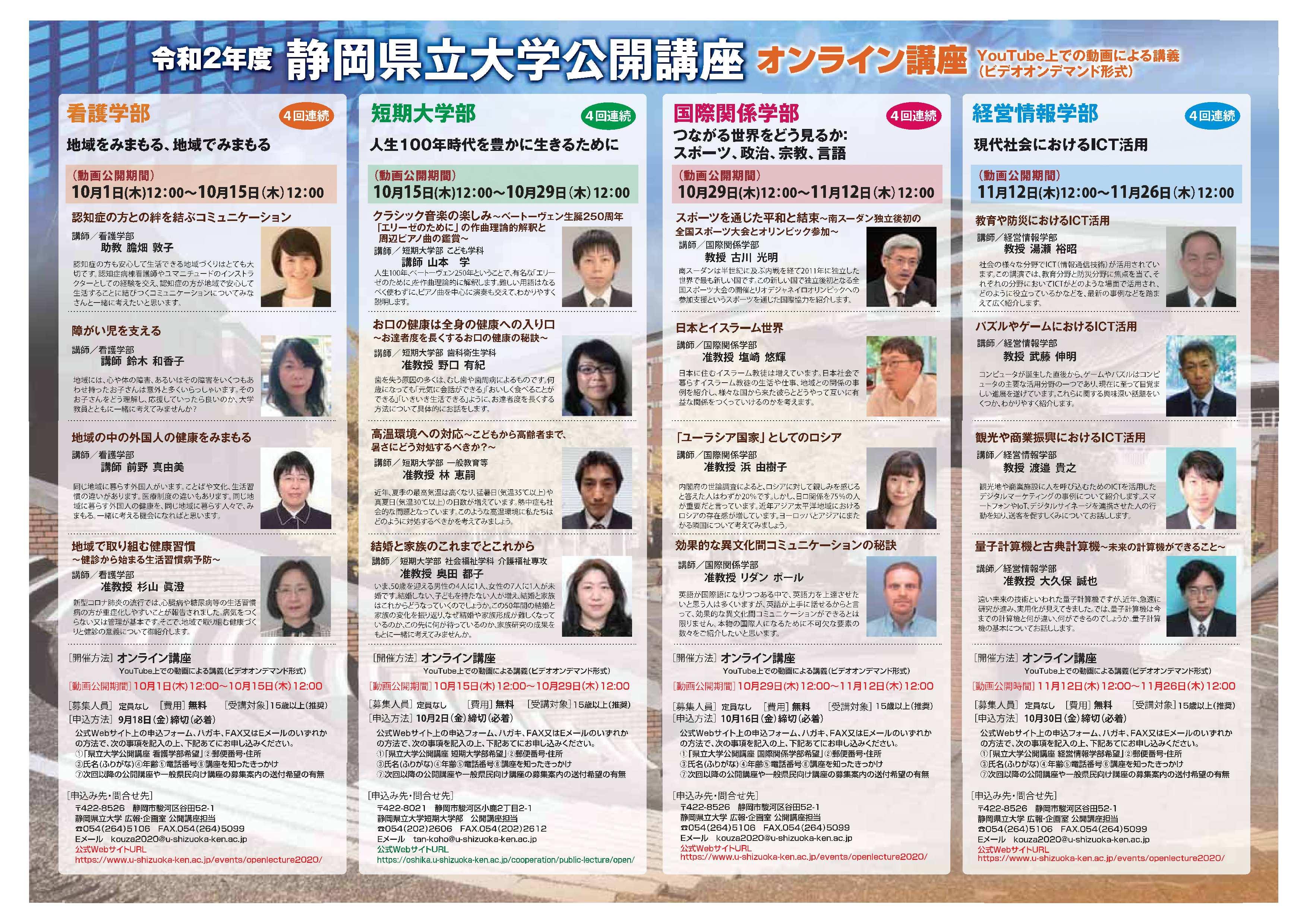 leaflet-02-300dpi.jpg