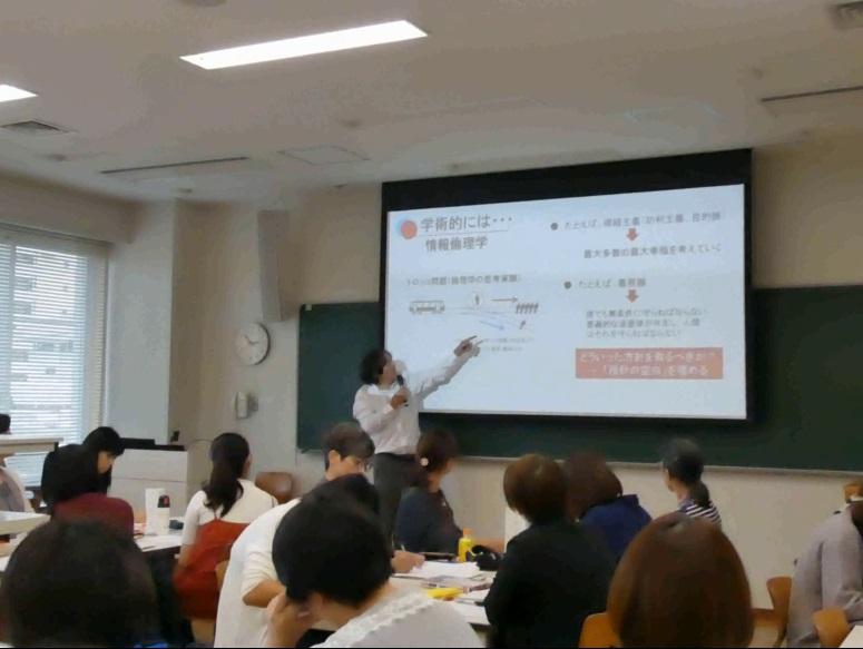 芳賀先生は、保育や教育に根付いた多くの事例を挙げてくださいました