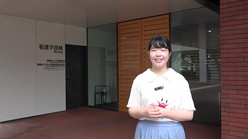 静岡県立大学「オンライン 県大ツアー2021」へのリンクです
